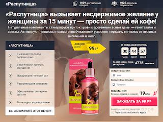 https://luckproduct.ru/female1/?ref=275948&lnk=2072589