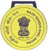 Rajiv Gandhi Khel Ratan Awards