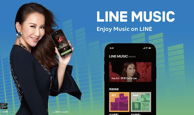 Enjoy Music on LINE MUSIC