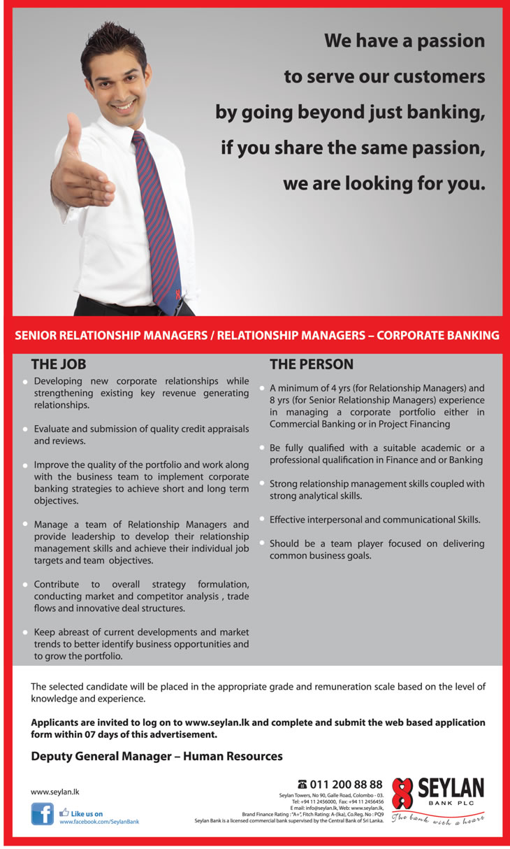 Seylan Bank Job Vacancies