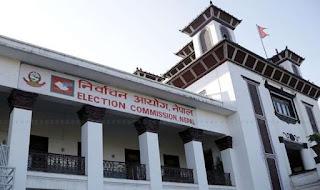 माधव नेपाल र महन्थ ठाकुरको पार्टी सनाखत गर्न आयोगले तोक्यो साढे दुई घन्टा समय