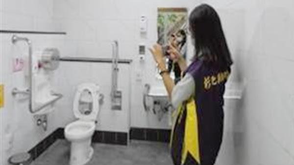 彰化縣公廁再淨化 環境即時通APP找廁所