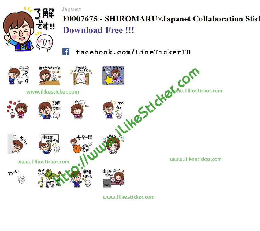 SHIROMARU×Japanet Collaboration Stickers