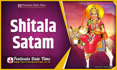 2025 Shitala Satam Pooja Date and Time, 2025 Shitala Satam Festival Schedule and Calendar