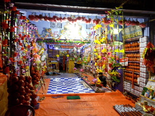 Deoghar Baba Baidyanath Dham