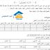 سلسلة بيسان التعليمية في اللغة العربية للثانوية العامة