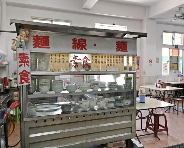 苗栗卓蘭素食懶人包~卓蘭鎮公有零售市場黃健康素食菜單