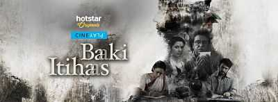 Baki Itihas 300mb Movies Download HD (2017)