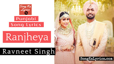 ranjheya-lyrics