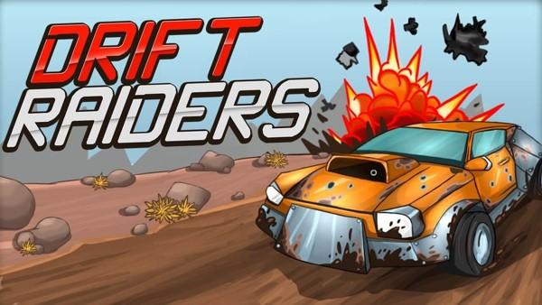 تحميل لعبة سباقات السيارات للكمبيوتر