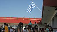 ΤΕΛΟΣ! Ο εθνικός ύμνος και η έπαρση της σημαίας στα δημοτικά