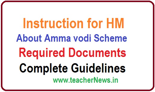 Instruction for HM About Amma vodi Scheme - Required Documents, Guidelines