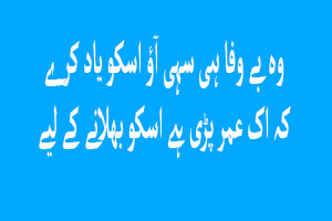 aftab iqbal poetry,aftab iqbal poetry whatsapp status,aftab iqbal,poetry,aftab iqbal best poetry,aftab iqbal poetry status,aftab iqbal poetry collection,aftab iqbal best poetry whatsapp status,urdu poetry,aftab iqbal sad poetry,aftab iqbal shamim poetry,khabardar with aftab iqbal,sad poetry,aftab iqbal poetry in khabardar,aftab iqbal best sad poetry part 7,aftab iqbal poetry in khabarnaak