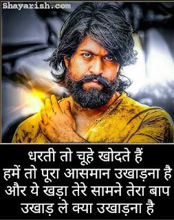 Attitude Shayari for Boys, Attitude Status for Boys, Quotes Shayari