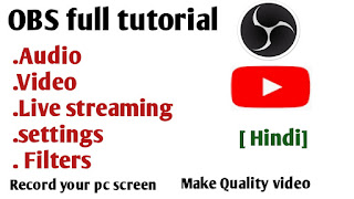 download OBS software for screen recording OBS एक बेहतरीन सॉफ्टवेर
