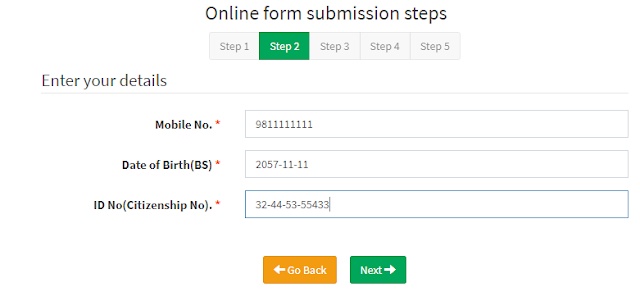 How to apply for Entrance Exam Form for IOF, B.Sc. Forestry Online?-- Fill basic Details