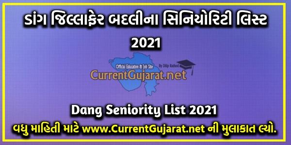 Dang Jillafer Badli Seniority List 2021