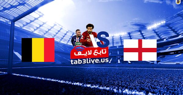 مشاهدة مباراة إنجلترا وبلجيكا بث مباشر اليوم 2020/10/11 دوري الأمم الأوروبية