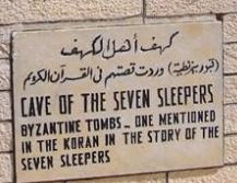 Hitungan Tepat Lamanya para Pemuda tinggal di Gua (Kahfi)