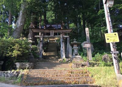 野沢温泉 湯沢神社