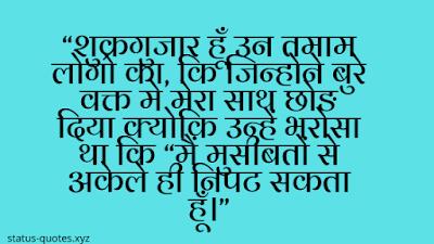 50+ Best Dadagiri Whatsapp Status || Bhaigiri Status