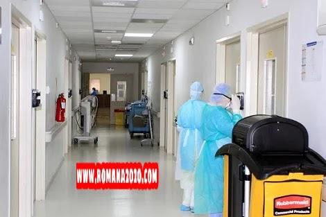 أخبار المغرب: تسجيل إصابتين جديدتين بفيروس كورونا بالمغرب covid-19 corona virus كوفيد-19 في الناظور