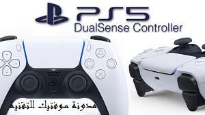 مواصفات PlayStation 5 وتاريخ الإصدار ووحدة التحكم