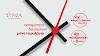 6 Μάη  24ωρη απεργία: Να μην τολμήσει η κυβέρνηση να φέρει το αντεργατικό έκτρωμα στη Βουλή