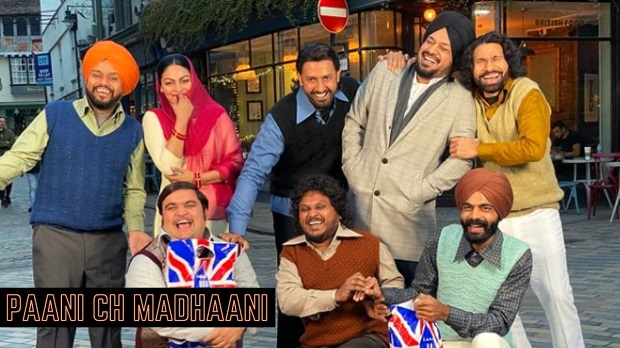 Gippy Grewal Paani Ch Madhaani Trailer and Cast