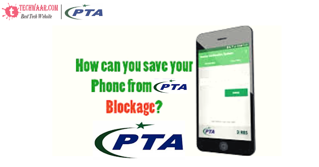 PTA - Mobile Verification  How To Unblock Your Mobile Phone Online  Complete Info