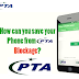 PTA - Mobile Verification | How To Unblock Your Mobile Phone Online? | Complete Info