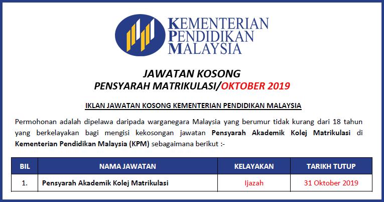 Jawatan Kosong Pensyarah Akademik Kolej Matrikulasi Di Kementerian Pendidikan Malaysia Kpm Jawatan Kosong Kerajaan Swasta Terkini Malaysia 2020 2021