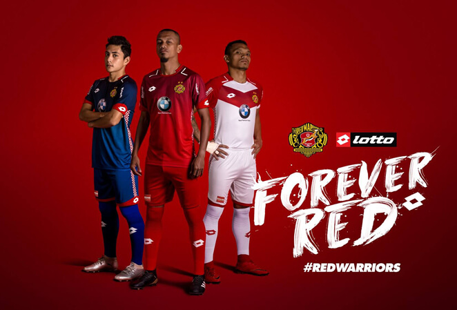 Kelantan FA Kits 2018 -  Dream League Soccer Kits