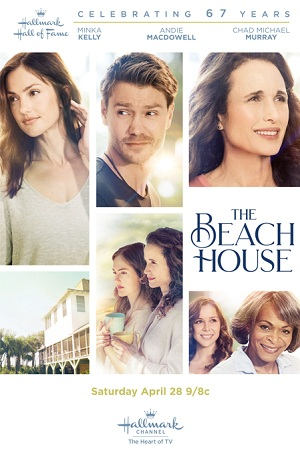 Beach House (2018)