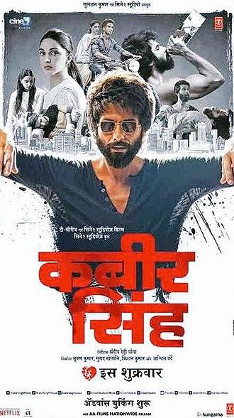 Watch Kabbir Singh Full Movie Online - Moviehai