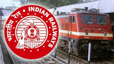 Railway RRB Junior Engineer Online Form 2019