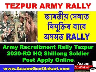 Army Recruitment Rally Tezpur 2020