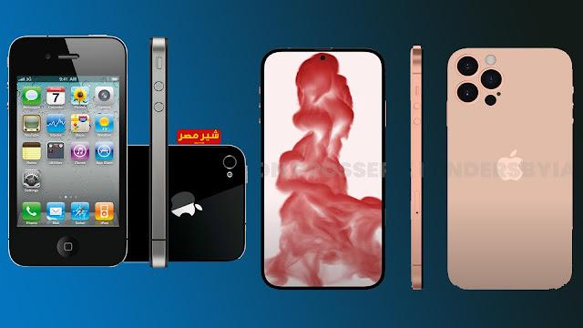 هاتف iphone 14