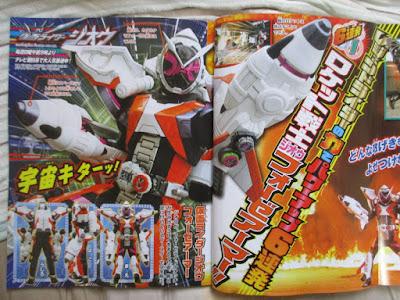 Kamen Rider Zi-O Scans Galore! New Rider Armor! Fourze! Wizard! Faiz! Genm! OOO!