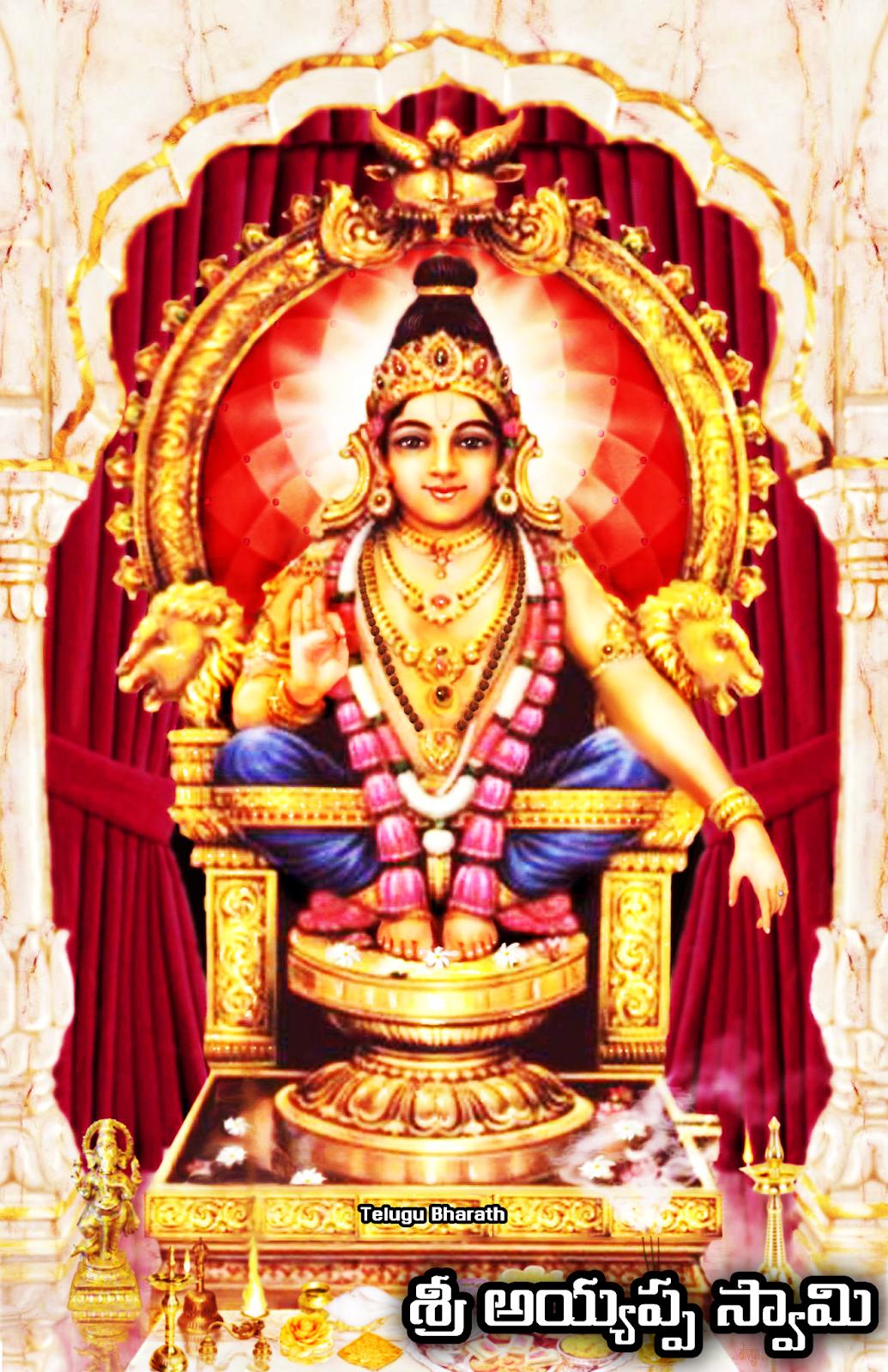 శ్రీ అయ్యప్ప స్వామి మాలాధారణ మారియు మాల విసర్జనా మంత్రము - Swami Ayyappa Maala Daaranaa Mantramu