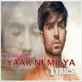 YAAR NI MILYA Lyrics - Harrdy Sandhu [2017]