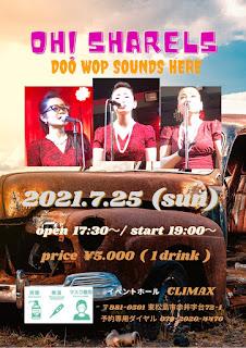 2021/07/25(Sun)@東松島CLIMAX