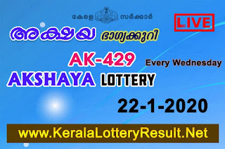Kerala-Lottery-Result-22-01-2020-Akshaya-AK-429,  kerala lottery, kerala lottery result, yesterday lottery results, lotteries results, keralalotteries, kerala lottery, keralalotteryresult, kerala lottery result live, kerala lottery today, kerala lottery result today, kerala lottery results today, today kerala lottery result, Akshaya lottery results, kerala lottery result today Akshaya, Akshaya lottery result, kerala lottery result Akshaya today, kerala lottery Akshaya today result, Akshaya kerala lottery result, live Akshaya lottery AK-429, kerala lottery result 22.01.2020 Akshaya AK 429 22 January2020 result, 22.01.2020, kerala lottery result 22.01.2020, Akshaya lottery AK 429 results 22.01.2020, 22.01.2020 kerala lottery today result Akshaya, 22.01.2020 Akshaya lottery AK-429, Akshaya 22.01.2020, 22.01.2020 lottery results, kerala lottery result January22 2020, kerala lottery results 22th January2020, 22.01.2020 week AK-429 lottery result, 22.01.2020 Akshaya AK-429 Lottery Result, 22.01.2020 kerala lottery results, 22.01.2020 kerala state lottery result, 22.01.2020 AK-429, Kerala Akshaya Lottery Result 22.01.2020, KeralaLotteryResult.net