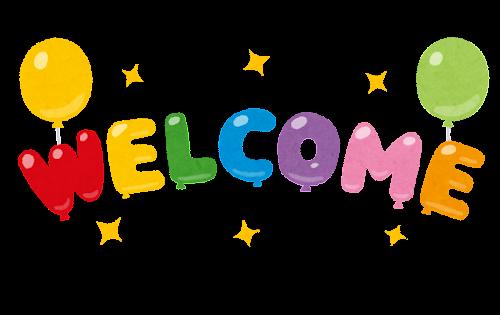 「WELCOME」という形の風船のイラスト