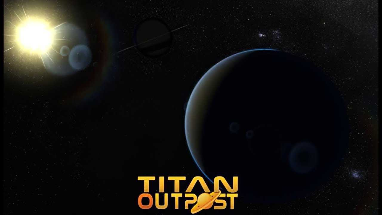 titan-outpost-v117