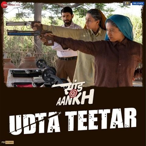 Udta Teetar Lyrics - Saand Ki Aankh