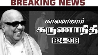 DMK Chief Karunanidhi passes away