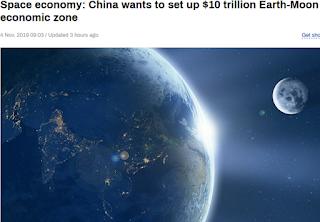 우주 경제 지대 : 중국 지구-달 경제지대 (Space economic zone) 설립에 10조 달러 투입 - Bao Weimin