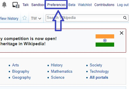 The Digital SEO - Wikipedia Expert & SEO Consultant India