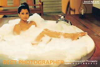 Nadeesha hemamali bath tub